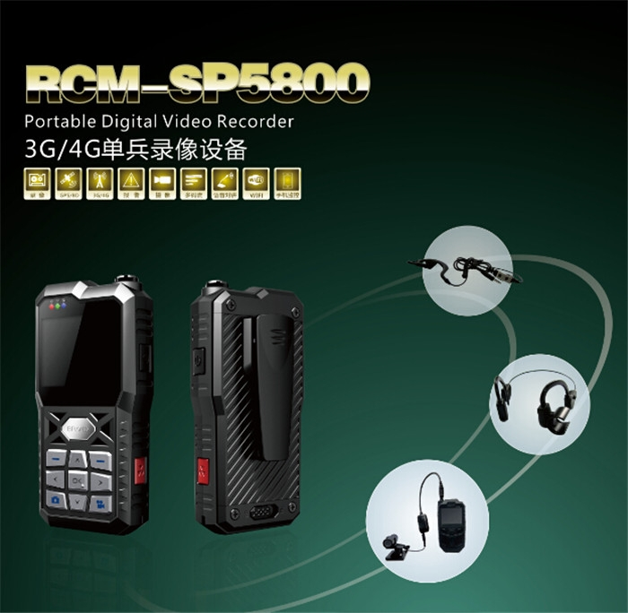 128G 3G police body worn portable dvr with CMS software